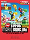 New Super Mario Bros Wii Piano Sheet Music - Intermediate Level