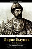 img - for Boris Godunov (Russian Edition) book / textbook / text book