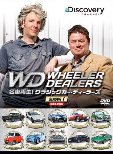 ̾�ֺ���! ���饷�å��������ǥ����顼�� DVD-BOX