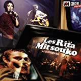 echange, troc Les Rita Mitsouko - En concert privé
