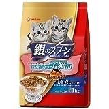 銀のスプーン 健康に育つ子猫用 1Kg