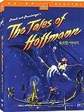 The Tales of Hoffmann(1951, Ntsc, All Region, Import)