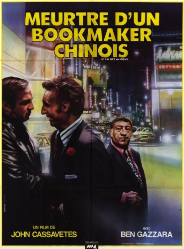 Killing of a Chinese Bookie Poster Movie Foreign