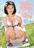 平成8年生まれ 奇跡の5B女子(美巨乳・美マン・敏感・びしょ濡れ・美少女) AVデビュー 海野空詩(18歳) [DVD]