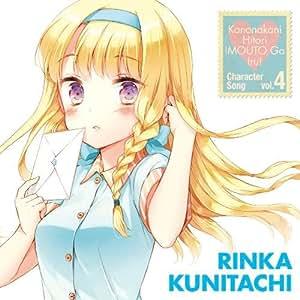 ) - Rinka Kunitachi (CV:Ayana Taketatsu) - TV Anime Who Is 'Imouto