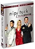 NIP/TUCK-マイアミ整形外科医 〈セカンド・シーズン〉 セット1 [DVD]