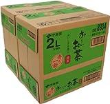 [2CS] 伊藤園 おーいお茶 緑茶 (2L×6本)×2箱