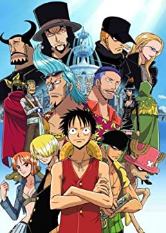 ONE PIECE All Stars