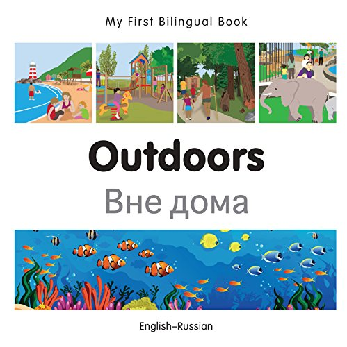 Outdoors (My First Bilingual Book)