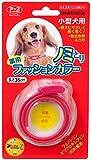アース・バイオケミカル 薬用ノミとりファッションカラー 小型犬用 レッド