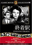 終着駅 [DVD] FRT-280 北野義則ヨーロッパ映画ソムリエのベスト1953年
