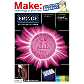 Make:  Technology On Your Time Volume 03