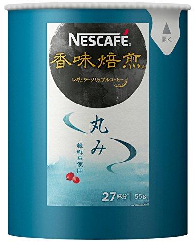 コーヒー 香味焙煎 丸み エコ&システムパック 55g