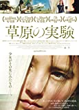 �μ¸� �ڥץ�ߥ����ǡ� [DVD]