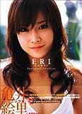 ���注Τ�̿���������ERI��(DVD��)