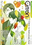 Citron VOL.7