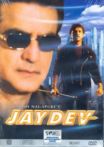 Jaydev