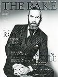 THE RAKE(ザ・レイク) 日本版 2015年 03月号