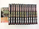 Ubel Blatt~ユーベルブラット~ コミック 0-14巻セット (ヤングガンガンコミックス)