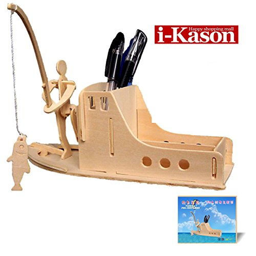 Authentic High Quality i-Kason® New Favorable Imaginative DIY 3D Simulation Model Wooden Puzzle Kit for Kids/Children and Adults Artistic Wooden Toys for Children - Pen Barrel Fishing - 1