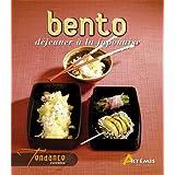 Bento : D�jeuner � la japonaiseby Losange