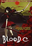 Blood-C - Serie Completa DVD España