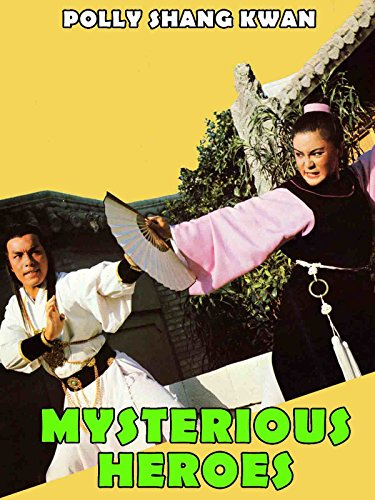 Mysterious Heroes on Amazon Prime Instant Video UK
