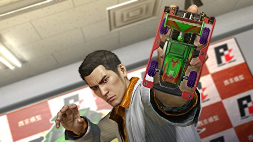 Yakuza Zero screenshot