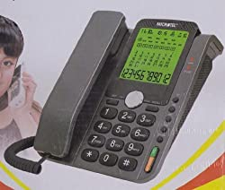 Landline Caller ID Phone Telephone Corded Phone for Office and Home Purpose Bfone Microtel MCT-668CID
