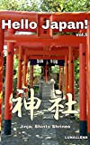 Hello Japan! vol.5 Shinto Shrines (English Edition)