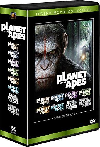 猿の惑星 DVDコレクション[DVD]