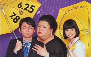 TV Bros (テレビブロス)2011年6月25日号