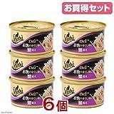 シーバ デリ お魚のほぐし身に蟹添え 85g(缶詰) お買い得6個入り キャットフード シーバ
