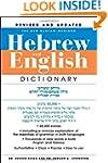 The New Bantam-Megiddo Hebrew & Engli...
