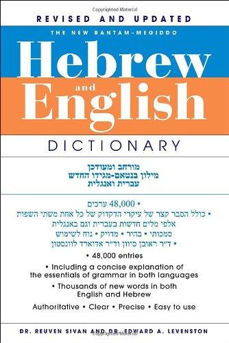 The New Bantam-Megiddo Hebrew & English Dictionary,...