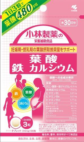 葉酸 鉄 カルシウム(妊婦サプリ)