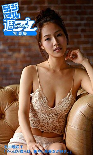 <デジタル週プレ写真集> 石川理咲子「やっぱり僕らは、癒やし系美女が好き。」