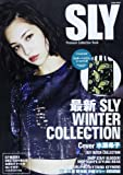 SLY Premium Collection Book (Gakken Mook)