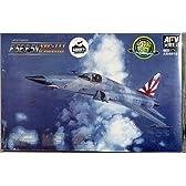 1/48 F-5E タイガーII シャークノーズ