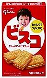 グリコ ビスコ 15枚×10箱