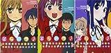 とらドラ!  1-3巻セット (電撃コミックス)