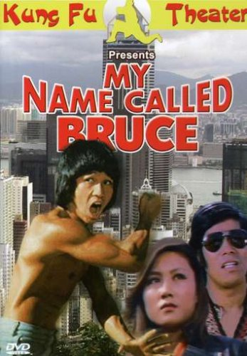 My Name Called Bruce Cover