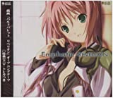 Emphatic -REVELLION-