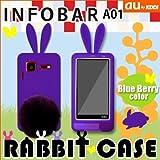 iida INFOBAR A01用 【ウサギケース ラビットしっぽ付】 ブルーベリー :インフォバー SHARP