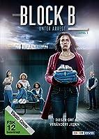 Block B - Unter Arrest - Staffel 1