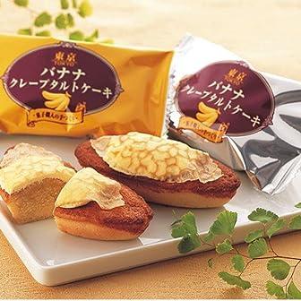 [東京お土産]東京 バナナクレープタルトケーキ (東京土産・国内土産)
