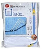 ダイヤ apex 太鼓型毛布・タオルケット用ネット 57222
