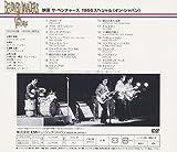 ザ・ベンチャーズ 1966 スペシャル [DVD]