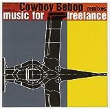 Cowboy Bebop Remixes'music Fol
