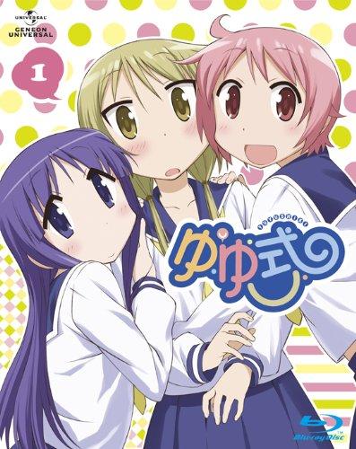 ゆゆ式 1 (初回限定版) [Blu-ray]